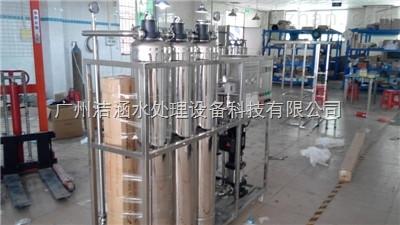 广州反渗透工程