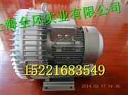 雙葉輪旋渦氣泵/雙段式旋渦高壓鼓風機