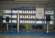 工业软化水处理设备价格