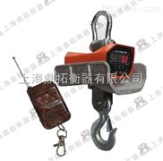 防磁防热吊钩电子秤品牌-5吨电子吊秤牌子