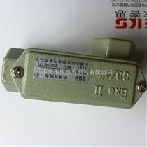 BHC-B-G1医药厂铸铝三通防爆穿线盒