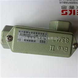 医药厂铸铝三通防爆穿线盒