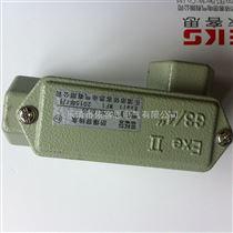 BHC-A-G11寸直通铝合金防爆穿线盒