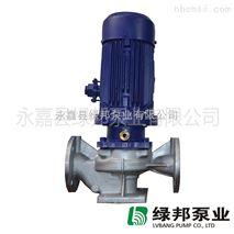 GRG立式不锈钢高温管道离心泵