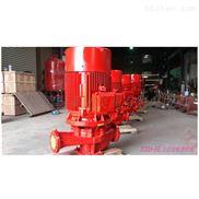 XBD20-220-HL恒压切线消防泵
