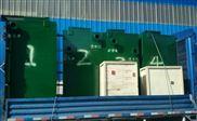 邢台污水处理设备