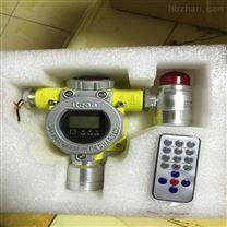 固定式氧氣泄漏報警器
