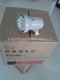 BAK51-100防爆视孔灯