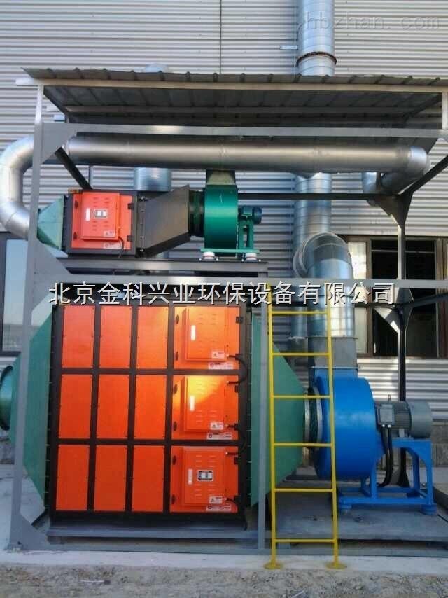 PVC油烟净化装置