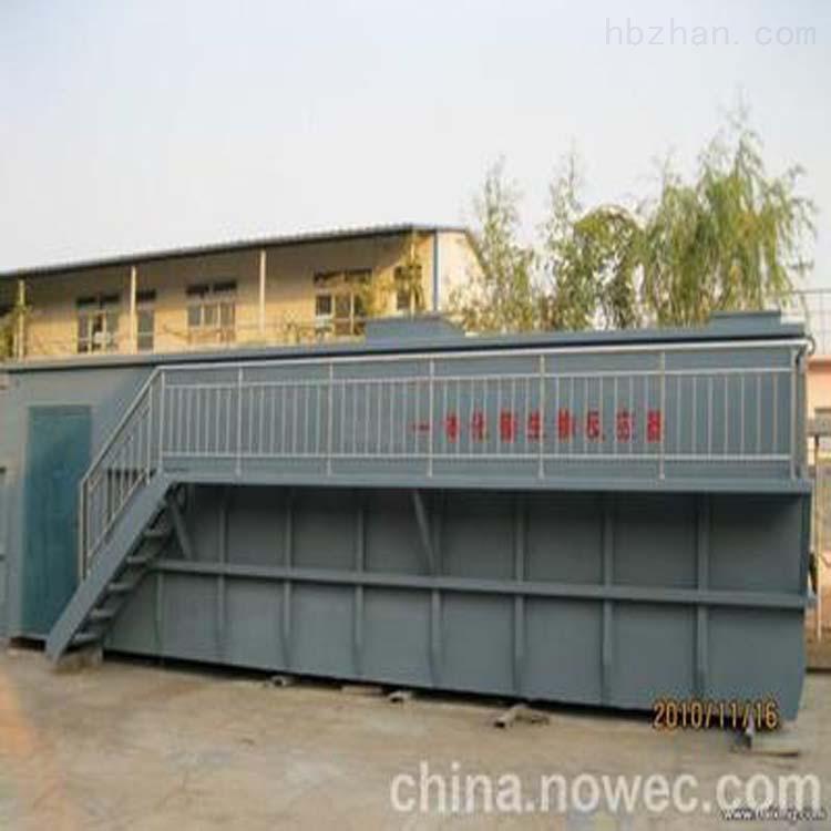 集成式再生水处理设备