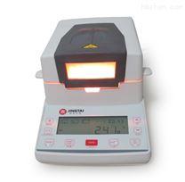 JT-K6汙泥快速水分測量儀,汙泥鹵素水份測定儀
