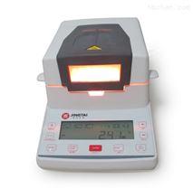 JT-K6化工粉末鹵素水分測定儀