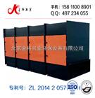 JK-FQ工业废气净化装置