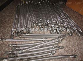 BNGⅡ-1000G1304不锈钢编织网防爆绕性连接管