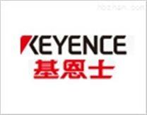 KEYENCE基恩士IG-1000 CCD激光測微儀