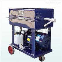 TR/通瑞BK-50鑄鐵板框壓力濾油機,廠家直銷,過濾灰塵和鐵屑雜質