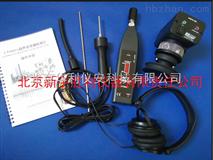 超聲波檢漏儀、超聲波探測儀、超聲波泄漏檢測儀