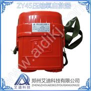 LML-1濕式氣體流量計