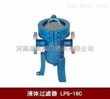 LPG液体过滤器