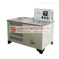 THD-0506低溫恒溫箱廠家