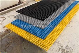 聚酯钢格板.聚酯钢格板厂家.聚酯钢格板价格.哪有聚酯钢格板