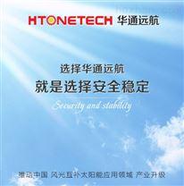北京通州太阳能家庭供电
