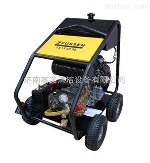FS 21/28HT 山东河东工业级高压热水泵清洗机
