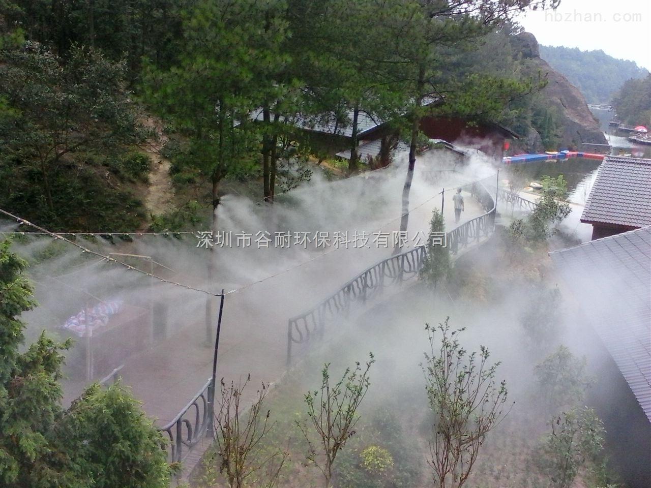园林假山人工造雾装置