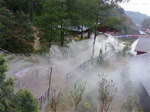 景区造雾工程