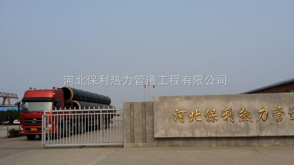 DN20-DN1200-供应安徽省黄山市聚氨酯预制直埋热水管道