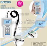 CLEAN DO200便携式溶解氧仪(DO200P)