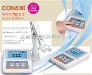 CLEAN CON00台式电导率/TDS/盐度水质测试仪(CON500G1)