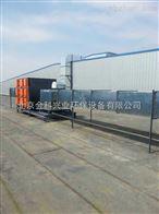 渗碳炉热处理油烟净化装置