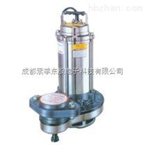 川源(中國)沉水式不鏽鋼汙泥泵