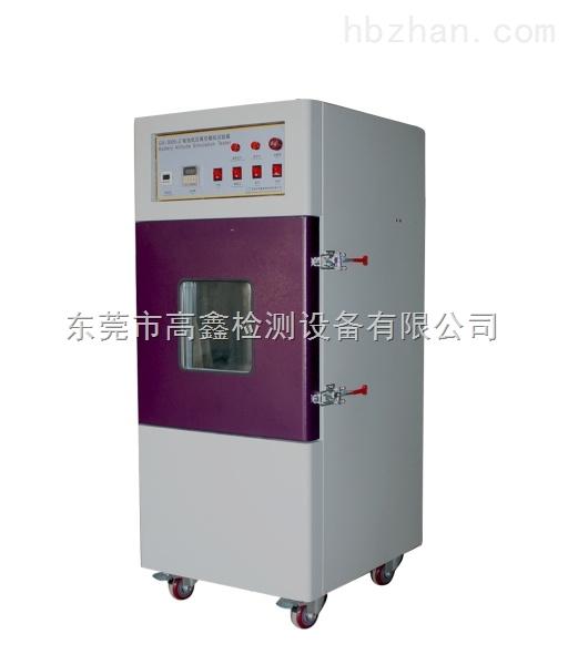电池高空低气压模拟试验机