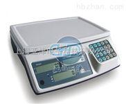 【供应】电子计数桌秤JS-15kg计数型桌秤,0.2g电子秤