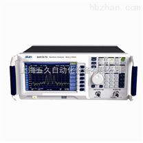 SA9130频谱分析仪