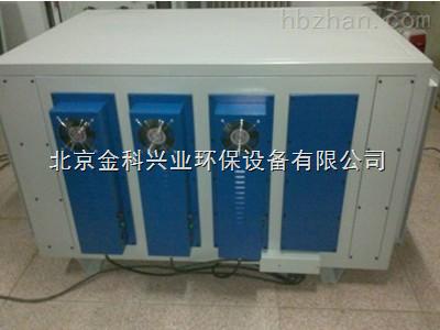 光氧催化除味净化器