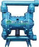 第三代QBY3-100铝合金气动隔膜泵 DN100 流量大 效能高