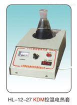 手提式高壓滅菌器促銷
