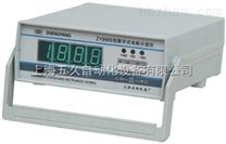 ZY9986(3A)继电器触点接触电阻分选仪