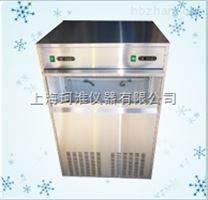 顆粒製冰機IM-25/IM-50/IM-80/IM-100/IM-120