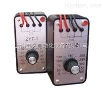 ZY7-1热电阻模拟器