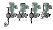 LK係列iwaki 易威奇計量泵