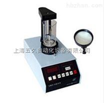 YRT-3藥物熔點儀