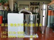 黑龙江粮食扦样机整套设备-风泵式粮食扦样机