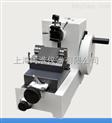 YD-2508型輪轉式切片機(YD-2508A、YD-2508B)