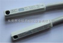 SMC磁性开关分类_日本SMC气动元件