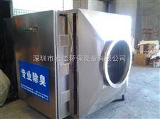 等離子廢氣凈化處理設備