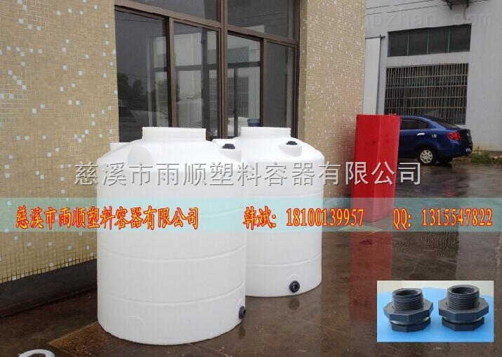 长沙塑料水箱,长沙塑料水塔